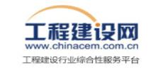 中国工程建设网